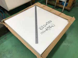 大きな樹脂切削