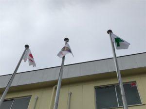 国旗、社旗、安全旗